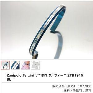 Zanipolo Terzini Mondo Migliore Blue/silver cuff